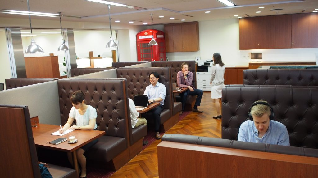 A photo of the Servcorp Shinagawa coworking space location.